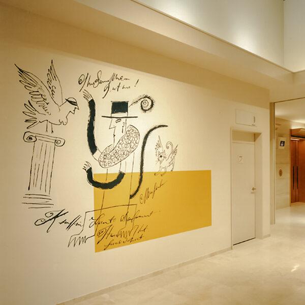 新宿タカシマヤ 壁画インテリアデザイン