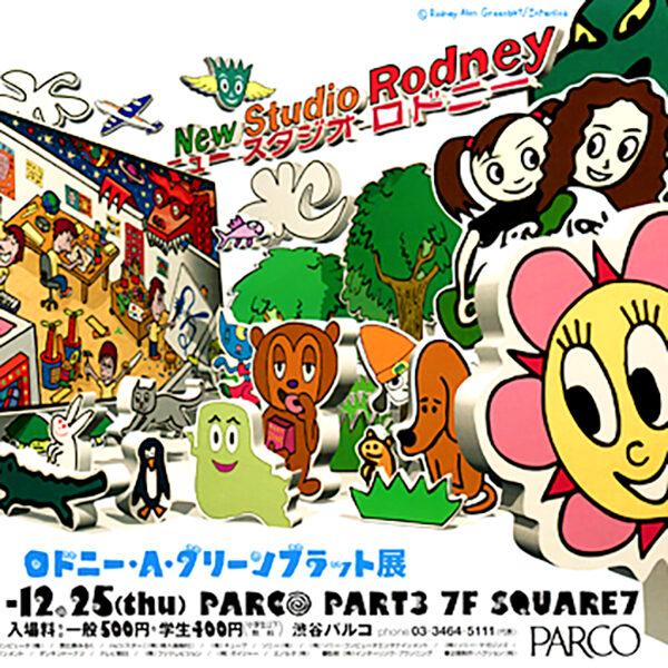 パルコ 全国巡回展覧会 ロドニー個展「NEW STUDIO RODNEY」