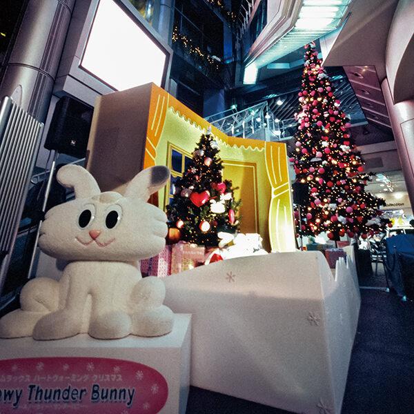 アムラックス クリスマス・キャンペーン