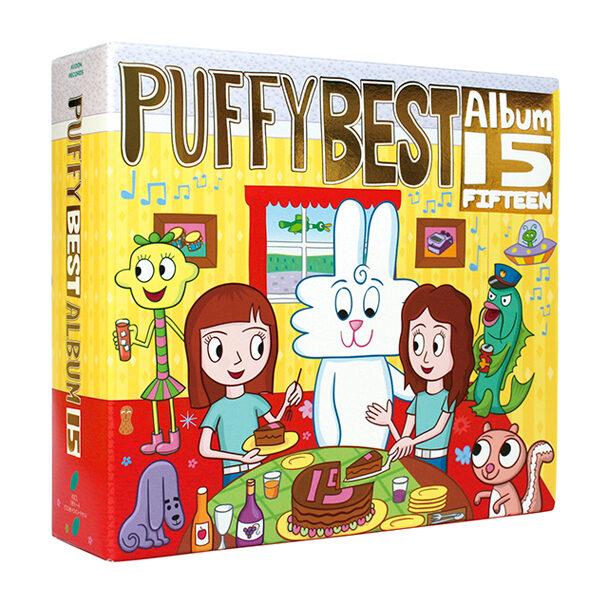 """PUFFY CDジャケット """"15"""" 15周年記念ベストアルバム"""